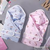 嬰兒包被 嬰兒抱被薄款 包巾春夏款寶寶用品被子夏天新生的兒包被純棉『小宅妮時尚』
