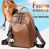 後背包 包包雙肩旅行軟皮潮時尚女包休閒背包 巴黎春天