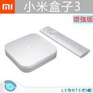 小米Xiaomi小米盒子3增強版高清4K...