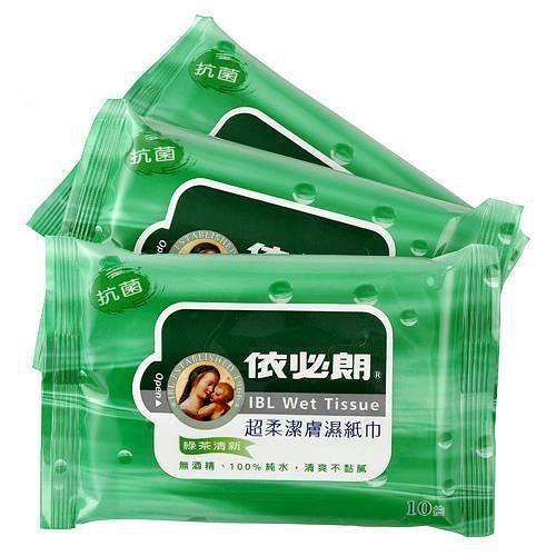 依必朗抗菌超柔潔膚濕紙巾-綠茶清新10抽x3 入(組)【愛買】