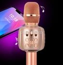 (快出)麥克風 影巨人AL3全民k歌手機麥克風無線藍芽話筒音響一體唱歌神器電視