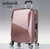 鮑蜂鋁框拉桿箱女行李箱男萬向輪旅行箱包學生20密碼24寸皮箱子28QM 依凡卡時尚