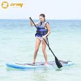 ZRAY SUP槳板沖浪板成人專業滑水板 漿板沖浪滑板劃水板 E9 E10 英雄聯盟MBS