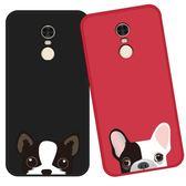 小米手機殼紅米note4手機殼紅米note4x高配保護套女款紅色全包邊創意卡通潮 數碼人生