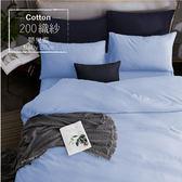 [AnD House] MIT 素色精梳純棉200織-加大床包【嬰兒藍】