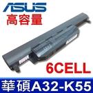 6CELL 華碩 ASUS A32-K55 原廠規格 電池 A75 A75A A75VD A75DE A75VD A75VM A55 A55A A55D A55DE A55DR A55N A55VD A55VM A55VS