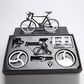 汽車模型 拼裝玩具自行車模型DIY合金兒童模型自行車新年禮物情人節禮物