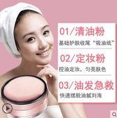 持久定妝散粉蜜粉餅不掉妝的控油遮瑕防水修容保濕晚安送美白面膜