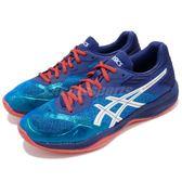 Asics 排羽球鞋 Netburner Ballistic FF 藍 紅 低筒 運動鞋 緩震 男鞋【PUMP306】 1051A00-2400