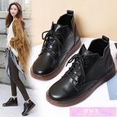 短靴女新款百搭英倫風馬丁靴秋冬季加絨平底短筒高幫女靴 裝飾界