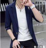 店長推薦▶小西裝男修身中長款夏季七分袖白西服韓版潮流發型師外套中袖男裝