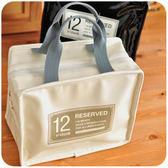 保溫袋 韓國高檔皮質保溫包 保溫袋 飯盒便當包冷藏包保鮮包小拎包野餐包 夢蕓家