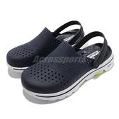 Skechers 涼拖鞋 Go Walk 5 男鞋 水鞋 深藍 防水 布希鞋 健走涼鞋【ACS】 243010NVY