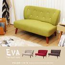 ♥多瓦娜 Eva伊娃Q版雙人沙發 2407 均一價3688 布沙發