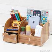 歐式多功能創意時尚桌面筆筒收納盒歐式韓國小清新學生可愛少女心 Chic七色堇