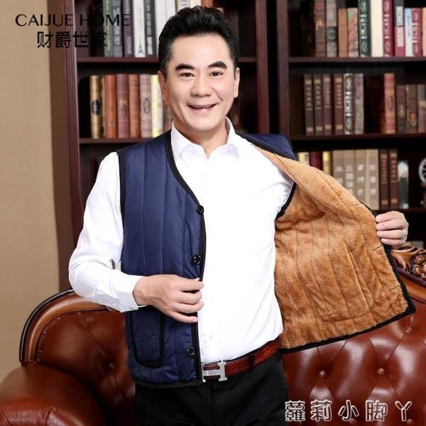 爸爸裝冬裝背心加絨加厚保暖棉馬甲中年男士坎肩中老年人40-50歲 蘿莉小腳丫