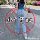 小個子天絲闊腿牛仔褲女夏季薄款高腰垂感寬鬆顯瘦直筒拖地褲秋裝 蘇菲小店