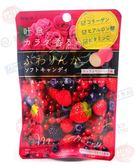 《松貝》Kracie花香莓果軟糖32g【4901551339518】cc102