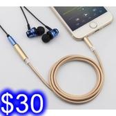 歌韻M3S耳機延長線 四節3.5mm公對母音頻加長轉接線 手機電腦喇叭音響車用平板通用 長度100公分