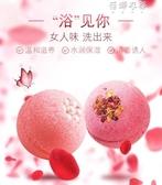 (免運)日本網紅泡澡沐浴球精油氣泡彈泡澡氣泡彈爆炸泡泡浴兒童浴芭