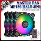 [ PC PARTY ] COOLERMASTER MASTER FAN MF120 HALO 黑 3合1