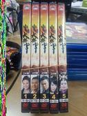 挖寶二手片-S43-002-正版DVD*大陸劇【巾幗大將軍 全40集10碟】-江若琳*陳思成*潘虹