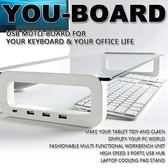 NB散熱座創意筆記本多功能支架臺式電腦顯示器屏增高底座桌面收納盒防頸椎·樂享生活館liv