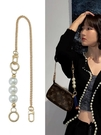 包包鍊條 鍊條配件延長鍊diy調節珍珠包帶斜背包包單買金屬包鍊小包手提 晶彩