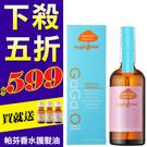 【買就送帕芬香水髮油3入】Morocco GaGa Oil摩洛哥醫美級秀髮油100ml(粉紅香水限定版)