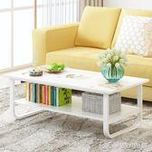 茶幾簡約現代陽臺小桌子小戶型客廳簡易小茶機桌長方形創意矮桌 YXS優家小鋪