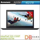 Lenovo IdeaPad 320-15IAP 80XR0193TW 15.6吋 N3350 HD Win10 筆電(六期零利率)