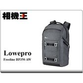 ★相機王★Lowepro FreeLine BP350 AW 灰色〔無限者〕雙肩後背包 相機包