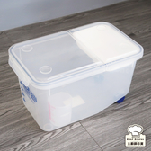 聯府密閉式雙層米桶附輪米箱8kg 贈量杯飼料桶D508 大廚師