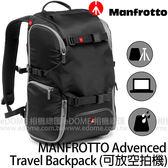 MANFROTTO 曼富圖 Advanced Travel Backpack  黑色 專業級旅行後背包 (0利率 免運 公司貨) 空拍機包 MB MA-BP-TRV