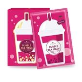 Annie,s Way安妮絲薇 珍珠奶茶面膜系列 西印度櫻桃嫩白面膜(5片/盒)-箱購