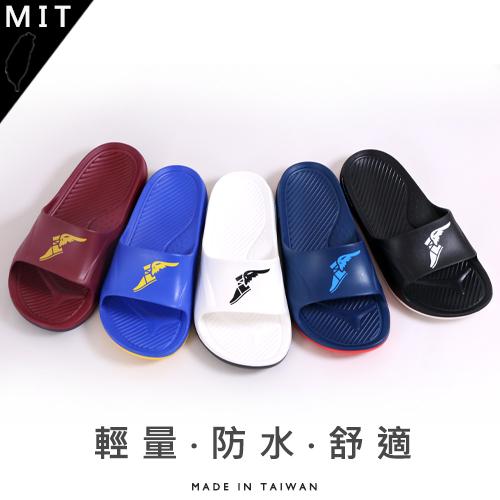男款GOODYEAR 固特異 雙密度超輕量拖鞋 柔軟彈性EVA 防水防滑 平底拖鞋 MIT製造