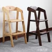 兒童餐椅子實木可升降多功能大寶寶吃飯座椅成長學習桌椅高腳家用QM『艾麗花園』