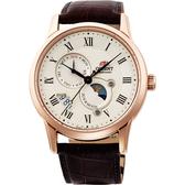 ORIENT 東方錶 SUN&MOON系列羅馬日月相機械錶-米x玫瑰金框/42mm SAK00001Y