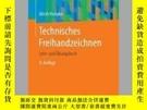 二手書博民逛書店Technisches罕見FreihandzeichnenY405706 Ulrich Viebahn IS