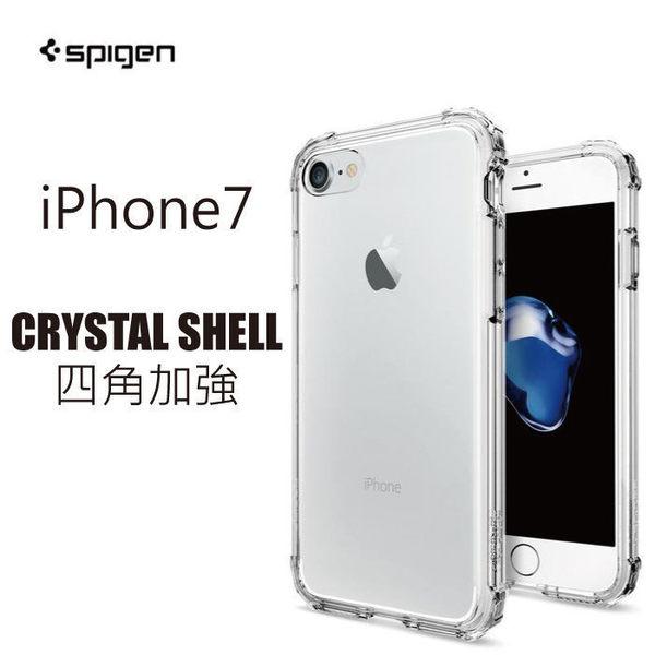 贈玻璃保護貼 SGP SPIGEN iPhone 7 / Plus Crystal Shell 四角加強防撞保護殼