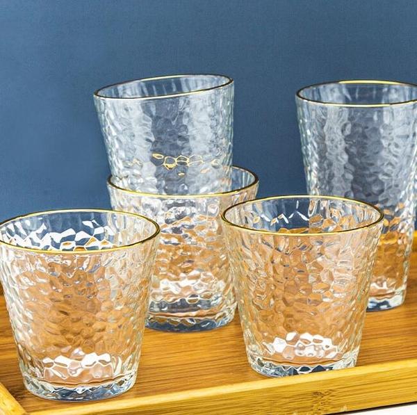 茶杯 日式錘紋金邊玻璃杯家用喝水杯女風簡約果汁杯咖啡杯奶茶杯子【快速出貨八折鉅惠】