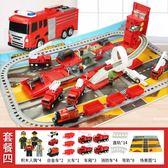 大號消防車男孩玩具合金可變形停車場套裝升降云梯兒童小汽車模型   名購居家