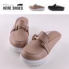 [Here Shoes]底厚前2後4.5cm 皮革/絨面一字金屬飾扣穆勒鞋 圓頭楔型厚底半包懶人鞋 MIT台灣製-KC7796