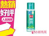 ROHTO 肌研 極潤 健康化妝水 (和漢植物調理化妝水) 170ml 綠瓶◐香水綁馬尾◐