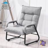 餵奶椅 懶人沙發電視電腦沙發椅喂奶哺乳椅日式可折疊躺椅單人臥室小沙發T 3色 交換禮物