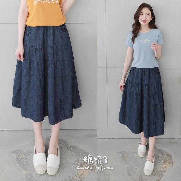 【五折價$450】糖罐子雙口袋車線造型素面縮腰蛋糕裙→深藍 預購【SS1840】