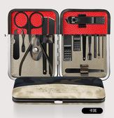 指甲刀指甲鉗指甲剪家用修腳刀修剪工具套裝