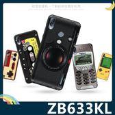 ASUS ZenFone Max M2 ZB633KL 復古偽裝保護套 軟殼 懷舊彩繪 計算機 鍵盤 錄音帶 矽膠套 手機套 手機殼