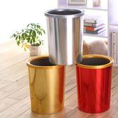 垃圾桶筒家用衛生間客廳創意大號無蓋仿金屬紙簍塑料圓形    SQ10904  『寶貝兒童裝』TW
