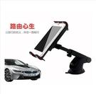 360度旋轉 車用手機平板支架 車用吸盤...